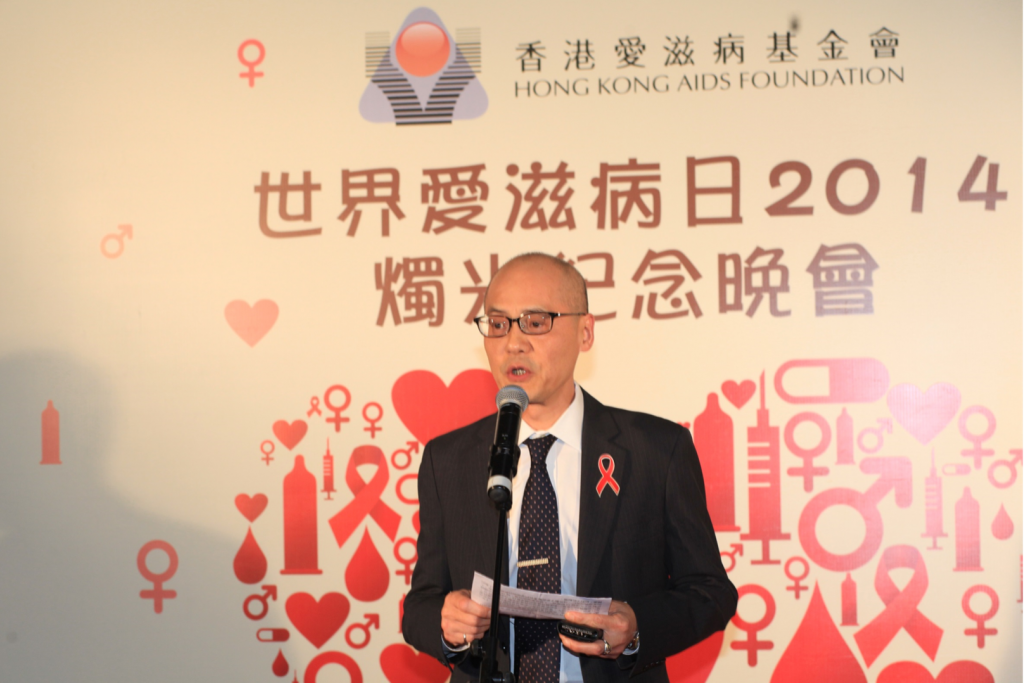 HKAF_WAD2014_Candle-light Vigil_Speech
