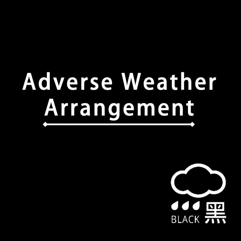 Adverse Weather Arrangement