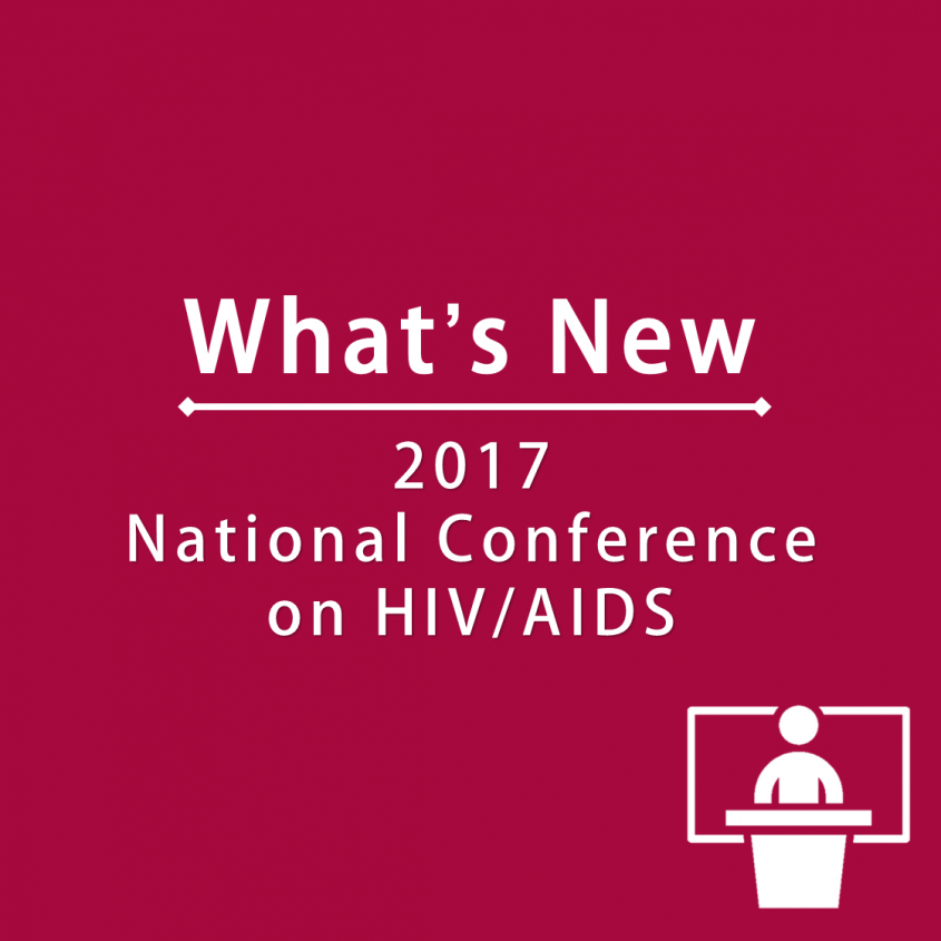 2017 National Conference on HIV/AIDS