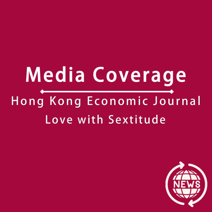 Media Coverage: HKEJ Health Section - Love with Sextitude