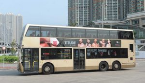 The Hong Kong AIDS Foundation _bus advertisement
