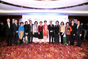 charity dinner_2016_group photo