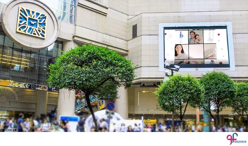 Times Square TV_v2