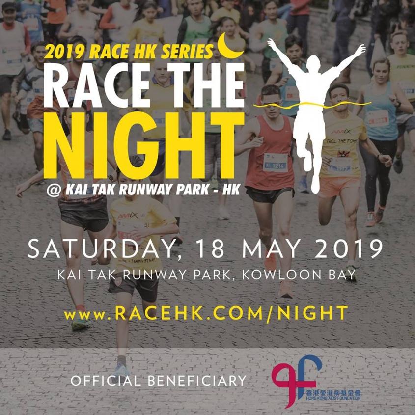Race the Night HK 2019 義工招募
