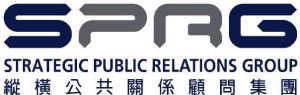 SPRG-Logo_Ad_ec-(20061024_final)