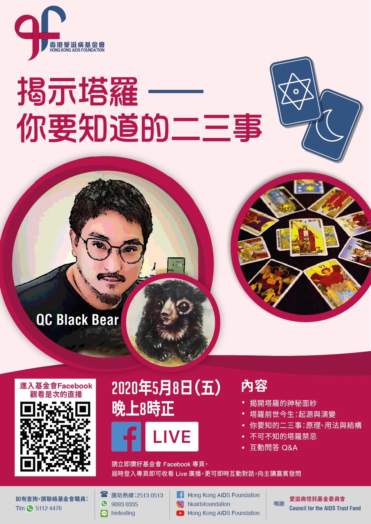 27042020 Facebook live poster-03