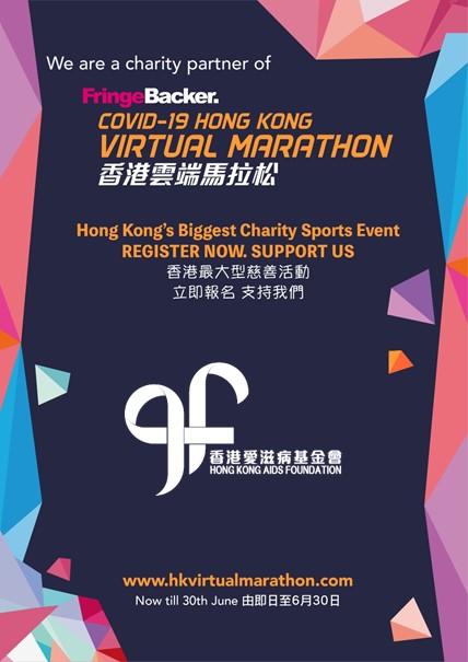 Promotional Poster with HKAF Logo