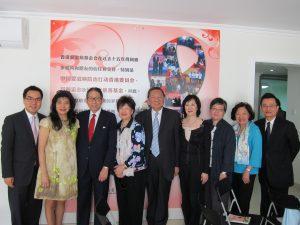 HKAF_Beijing office
