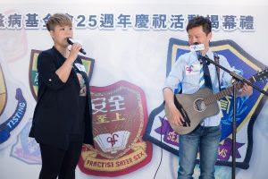 25th kick-off_singer