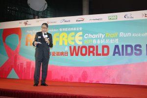 WorldAIDSDay2017_Dr leong