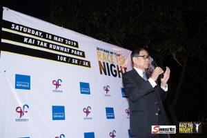 Dr Leong_speech