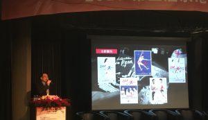 Johnny Li presentation (1)_revised