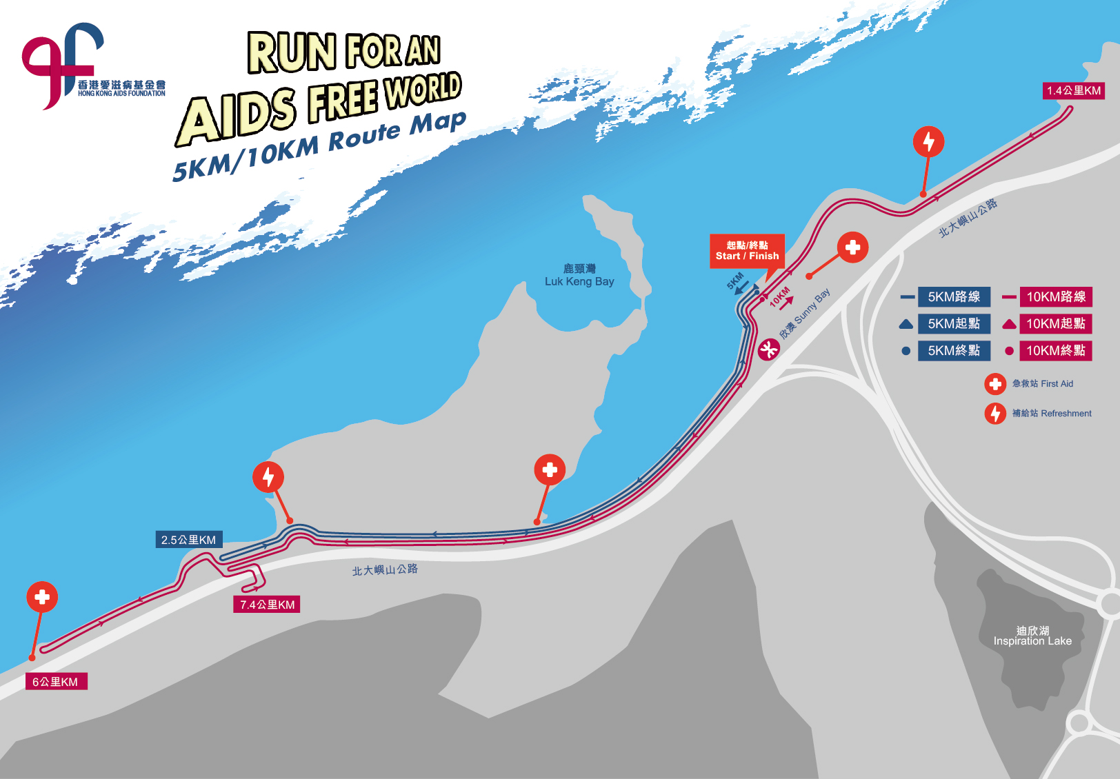 HKAF 5-10km RouteMap 0828-02
